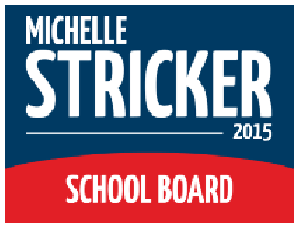 School Board (MJR) - Yard Sign